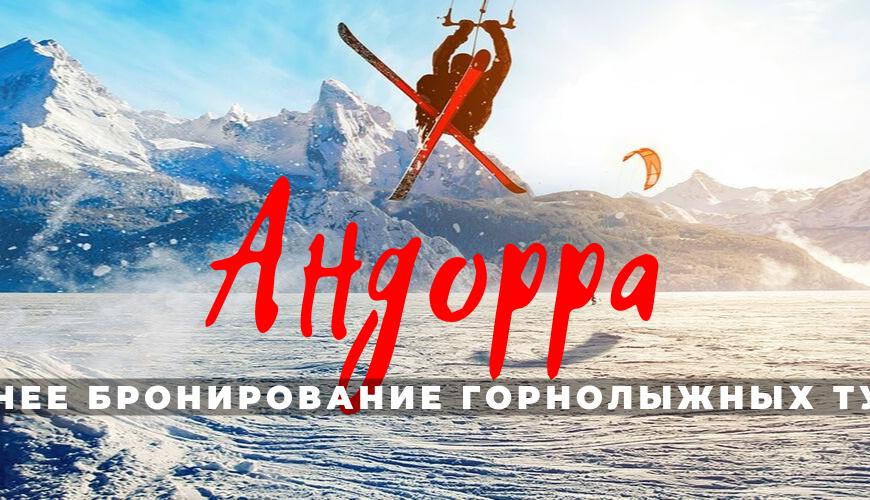 — лучшие туры на отдых. Туристическое агентство в Киеве, Украина
